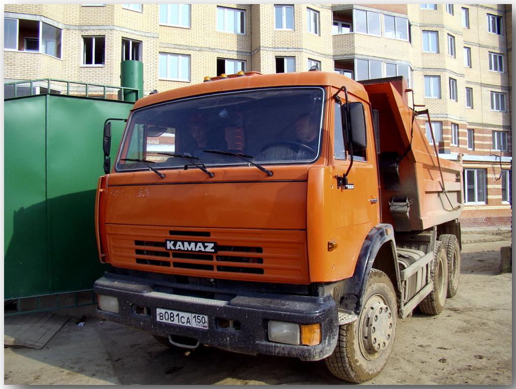 Samosv55111